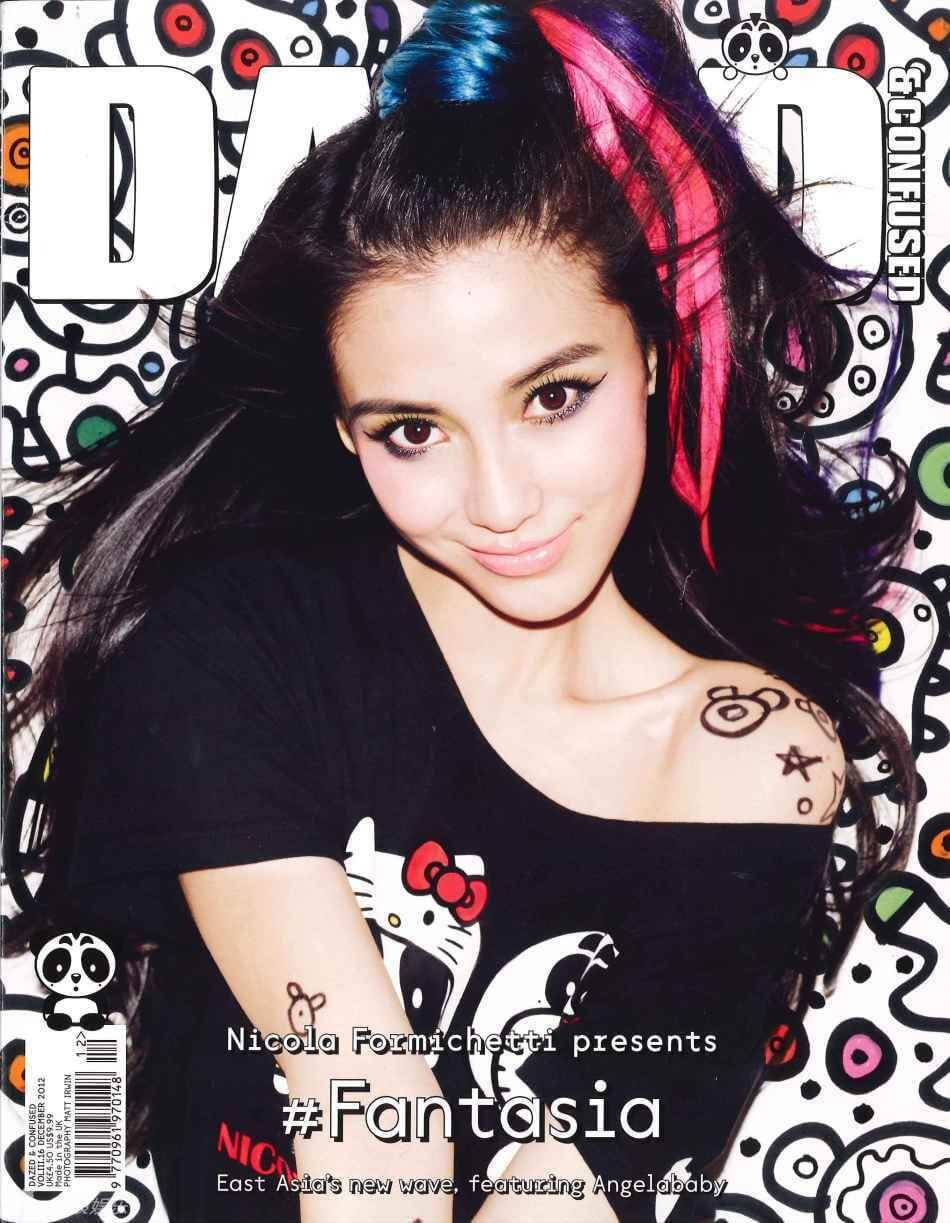 Angelababy #Fantasia Cover for Dazed (December 2012)