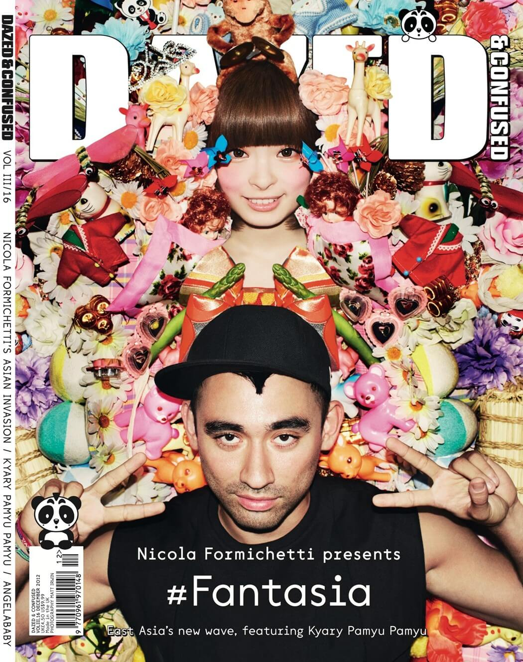 Kyary Pamyu Pamyu and Nicola Formichetti #Fantasia Cover for Dazed (December 2012)