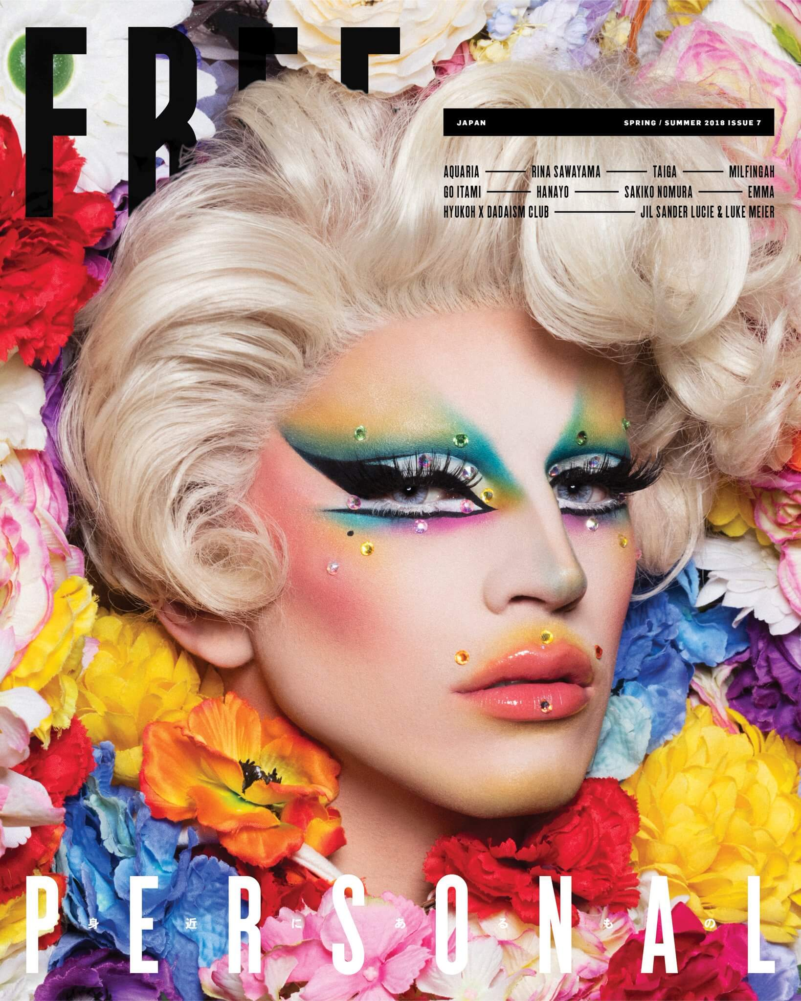 Aquaria Cover for Free Magazine (Spring/Summer 2018)