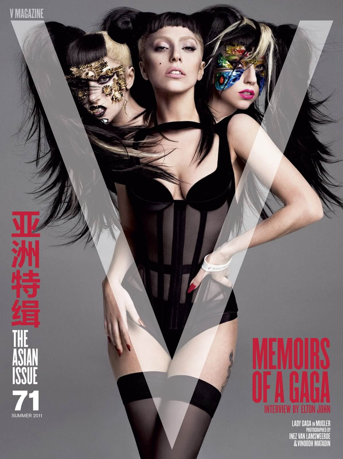 Lady Gaga's 3-headed Cover for V Magazine Issue 71: The Asian Issue (Summer 2011)