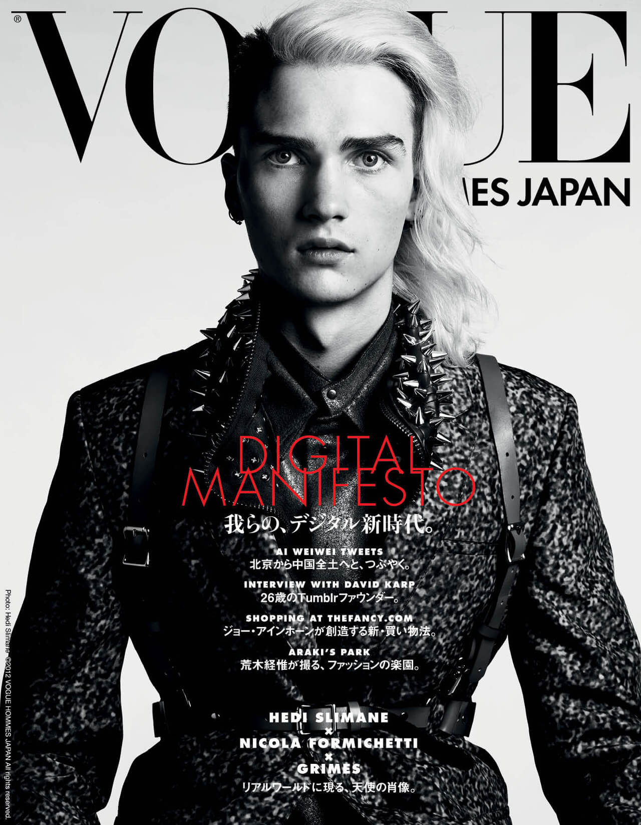 Vogue Hommes Japan Cover for (Fall/Winter 2012)