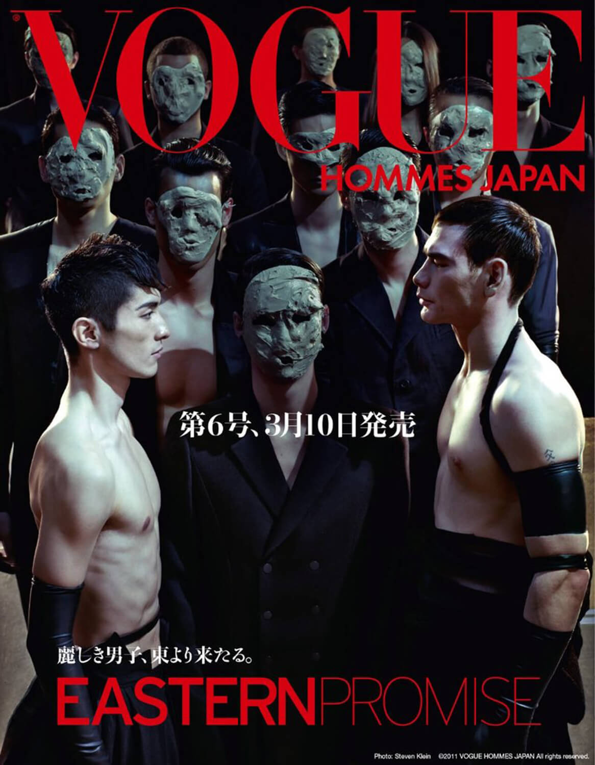 Vogue Hommes Japan Cover for Vogue Hommes Japan (Spring/Summer 2011)